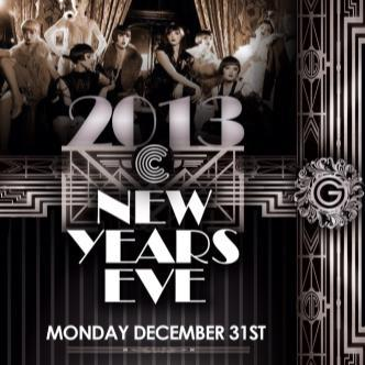 NYE at Current: Main Image