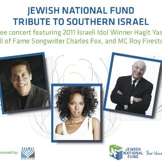 JNF Tribute to Southern Israel: Main Image