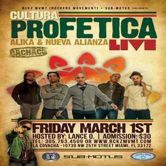 Cultura Profetica + Alika Live: Main Image