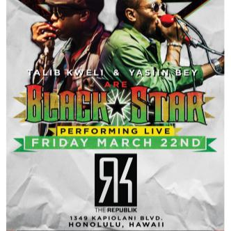Black Star: Main Image
