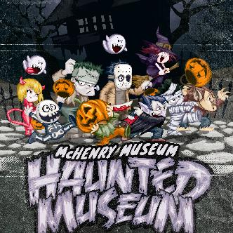 Boys&Girls Club Haunted Museum: Main Image