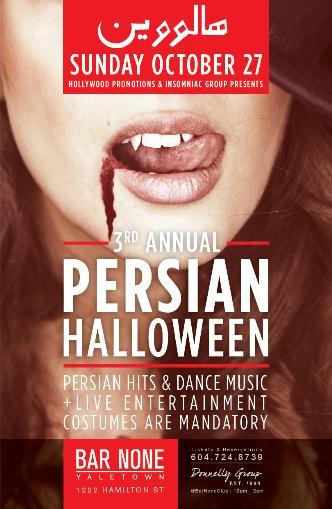 3rd Annual Persian Halloween