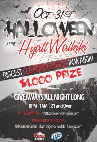 Halloween At Hyatt Waikiki: Main Image