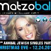 27th Annual Matzoball @ G Lounge