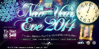 NYE 2014 Club Perfection NYC