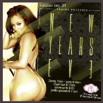 new years bash @ SUITE 135