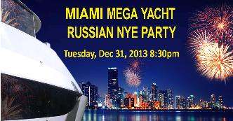 Miami Mega Yacht NYE Party