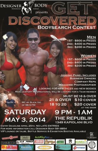 Get Discovered Bodysearch: Main Image