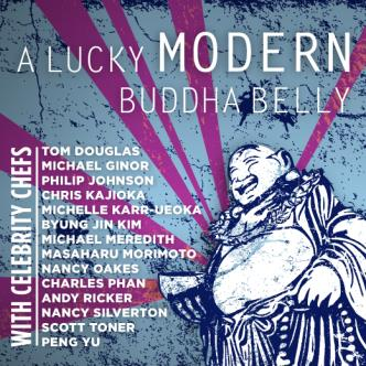 A Lucky MODERN Buddha Belly: Main Image