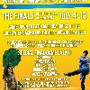 Final World Cup 2014 @ Edgewater Casino Stadium Club