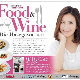 Food & Wine with Rie Hasegawa-img