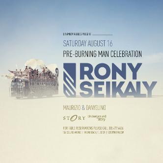 Rony Seikaly: Main Image