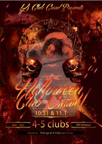 Hollywood Halloween Club Crawl