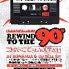 JET NIGHT CLUB - REWIND 90'S at Jet Night Club