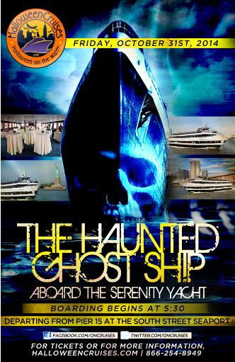 Haunted Ghost Ship - Serenity