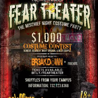 Fear Theater-img