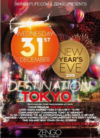 Destination Tokyo NYE