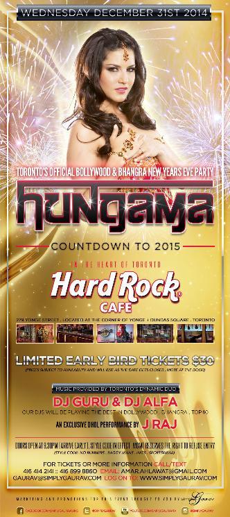 HUNGAMA 2015