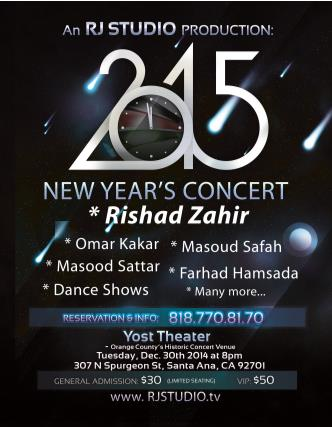 Rishad Zahir live in Concert
