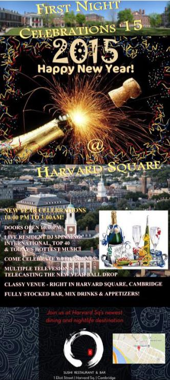 Harvard Sq Int NYE 2015
