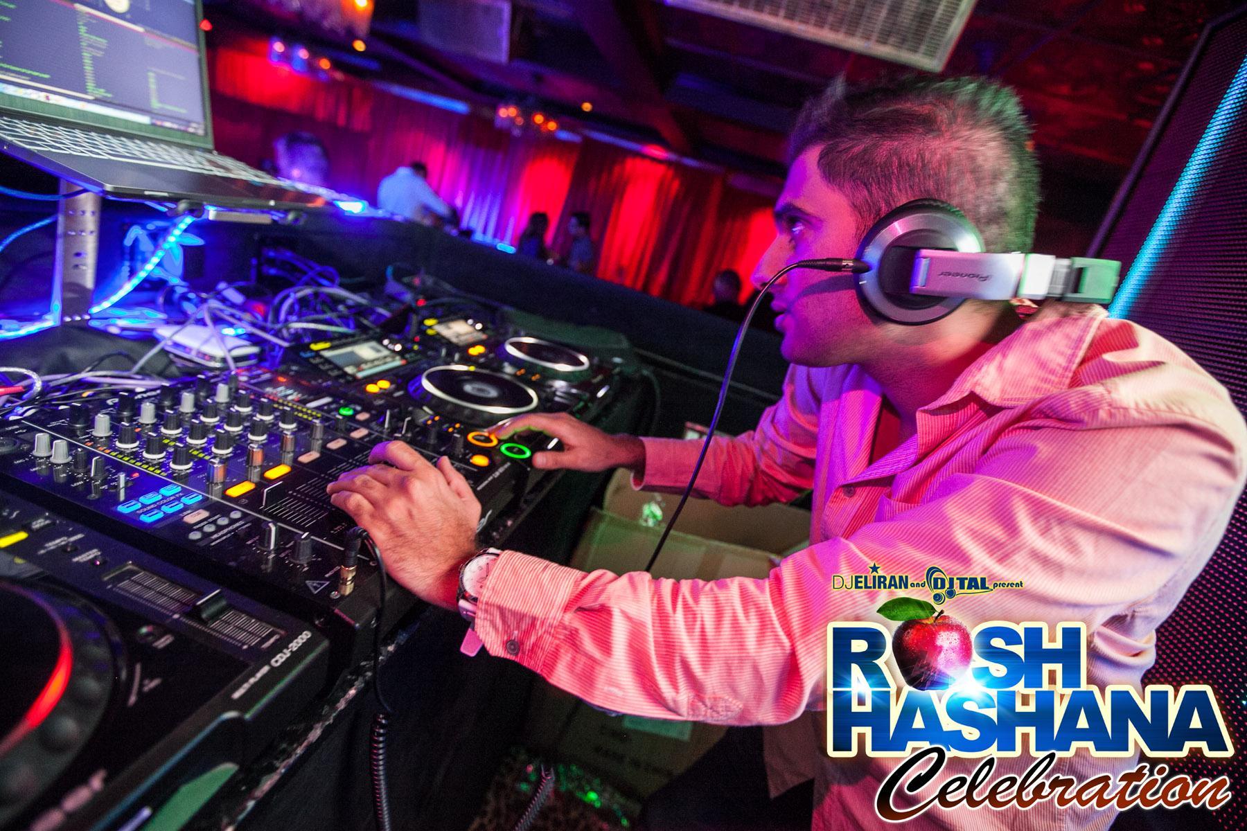 DJ Tal: Main Image